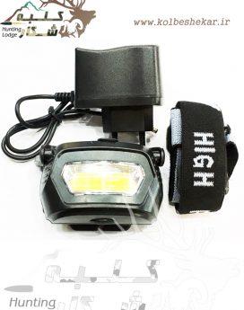 هد لامپ شارژی 2 | SWAT HEADLAMP NKH657