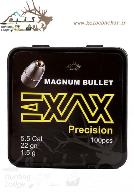 ساچمه 22 گرین مگنوم   magnum exax 22