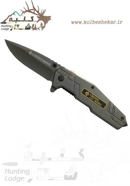 692 چاقو چانگ مینگ348 | CHONG MING KNIFE