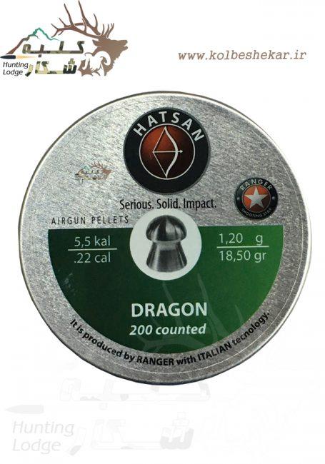 ساچمه رنجر دراگون | RANGER DRAGON BULLET