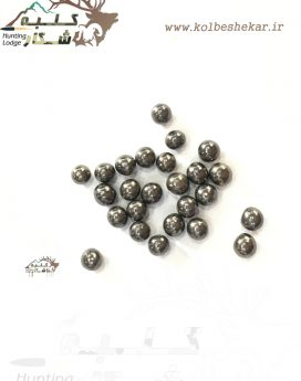 735 ساچمه شکاری 2 | hunting bullets 3
