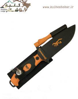 کارد شکاری برونینگ چخماق دار 3 | browning knife