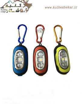 جاسوئیچی چراغ دار | light key ring