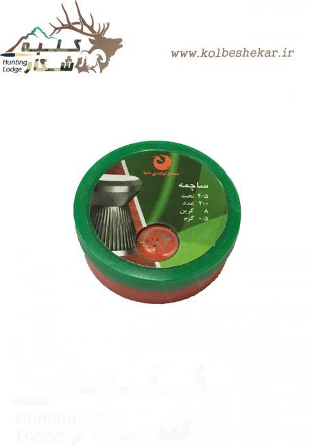 ساچمه سر تخت دنیا کالیبر 4.5 | donya bullets