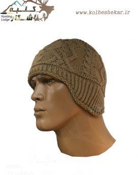 کلاه بافت زمستانی سپهر | sepehr winter baft hat