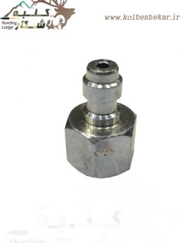 فیتینگ نازل شارژ 2 | fitting connector