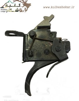 ماشه تفنگ بادی کرال 1 | KRAL TRIGGER