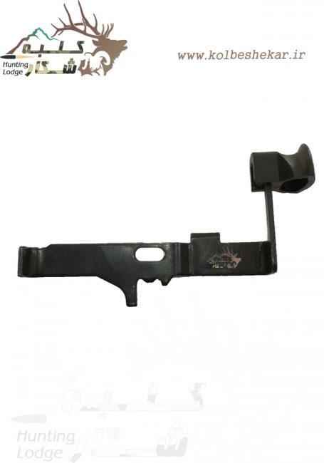 ضامن ماشه تفنگ هانتر301 | 903 HUNTER301 SAFETY 1