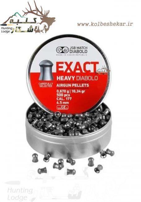 916 ساچمه جی اس بی4.5 | JSB EXACT2