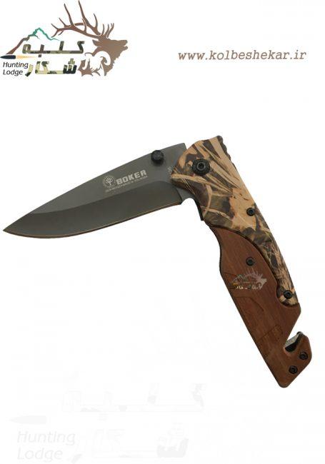 چاقو تاشو بوکر   931 C136 BOKER KNIFE 2