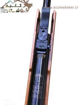 تفنگ بادی آپاچی1100 چوب | 936 APACHI 1100 WOOD