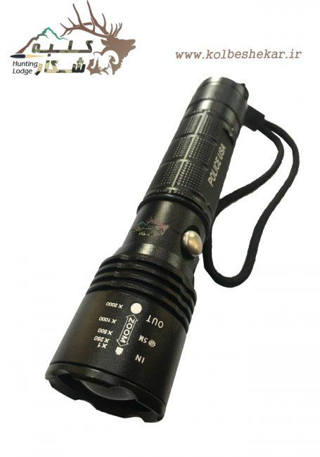 چراغ قوه پلیس شارژی |967-USA POLICE LIGHT