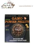 ساچمه گامو پاور 9.5میلیمتری | 968-GAMO POWER PELLTS-1