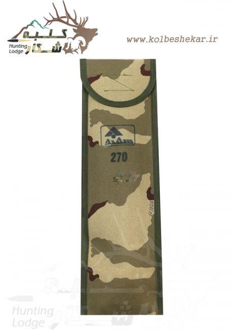 تنظیف سلاح 270 برنو | BERNO270 CLEANING SET