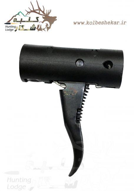 ماشه تفنگ گل مشکی |GOL MESHKI TRIGGER