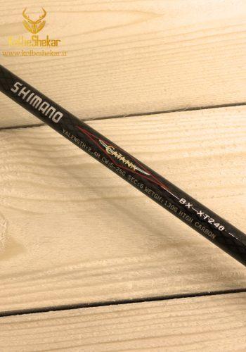 چوب ماهیگیری شیمانو | Shimano Fhishing Rod