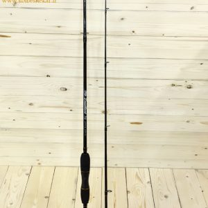 چوب ماهیگیری دو تکه اگزلنت سایز210   EXCELLENT702 ROD