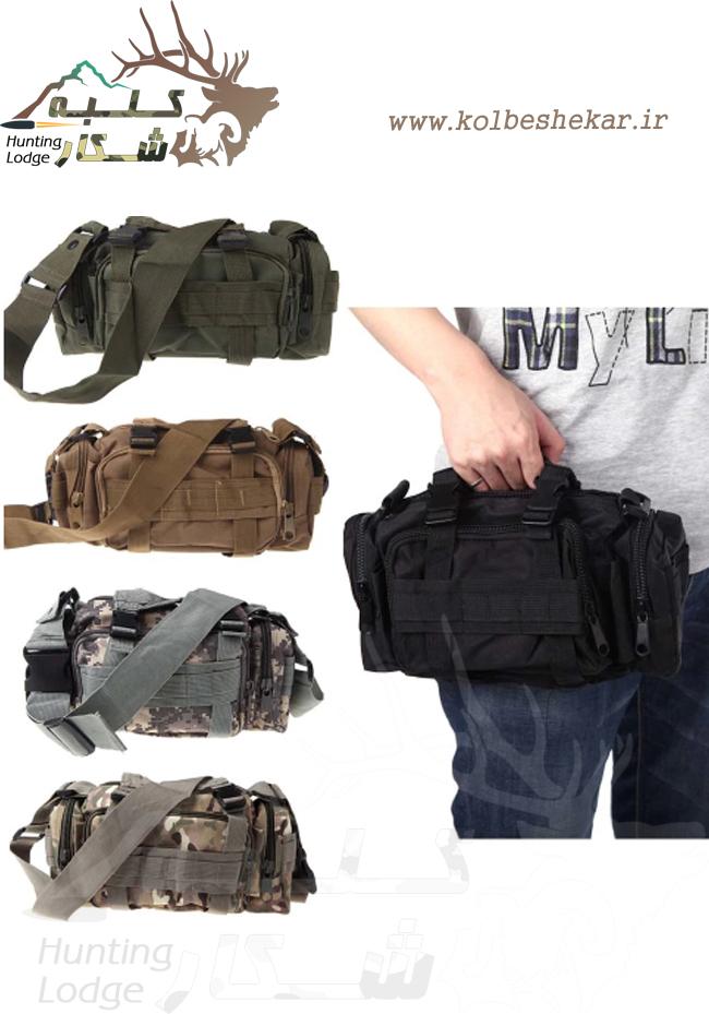 کیف چندکاره تاکتیکال | tactical multibag