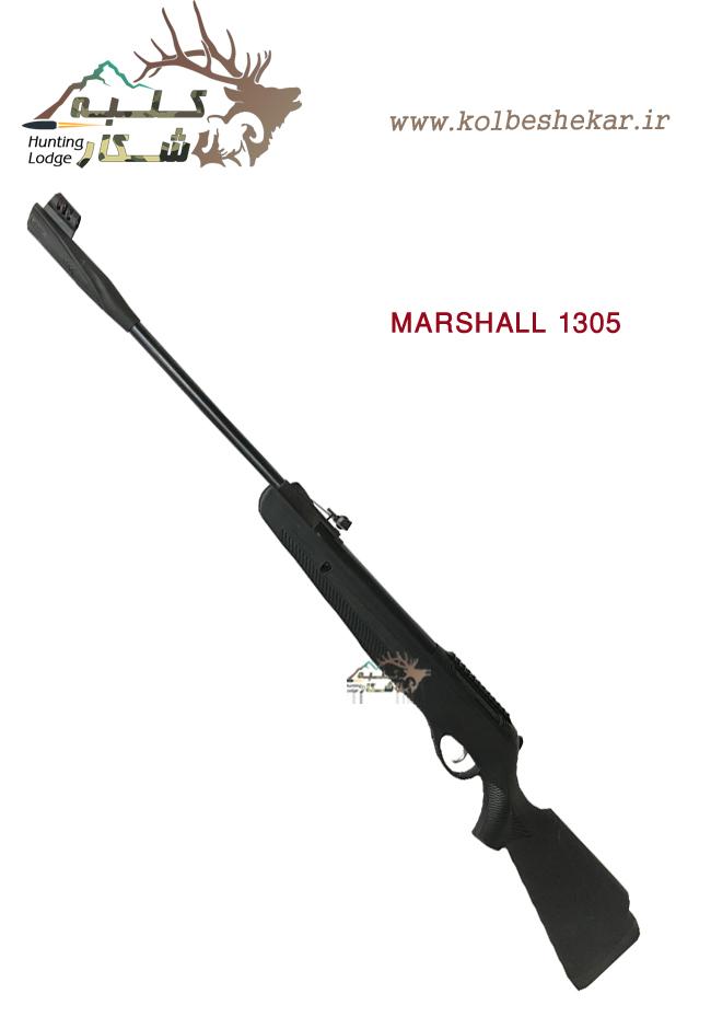 تفنگ بادی مارشال 1305 | retay marshall airrifle983-2