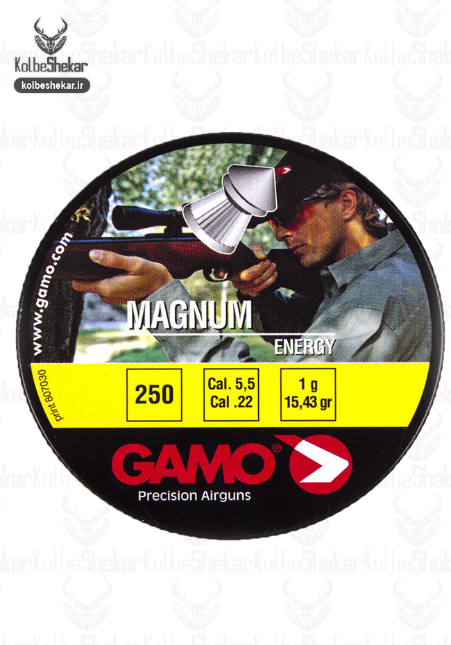 ساچمه گامو مگنوم 5.5 |GAMO MAGNUM PELLETS