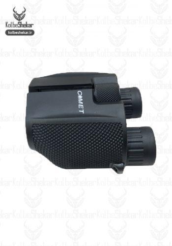 دوربین شکاری کامت دو چشمی 2 | COMET BINOCULARS