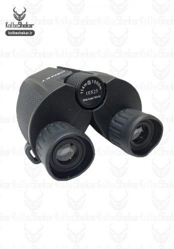 دوربین شکاری کامت دو چشمی 4 | COMET BINOCULARS