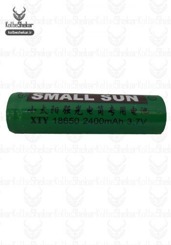 باطری اسمال سان سبز |Small Sun 2400Mah Battery