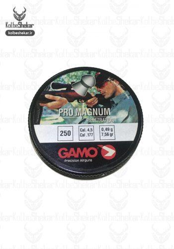 ساچمه گامو پرومگنوم4.5 | Gamo Pro Magnum Pellts