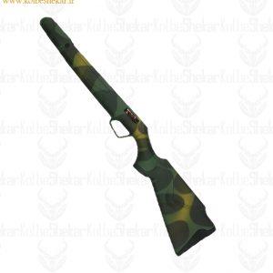 قنداق تفنگ استرانگ استتاری | Strong Camouflage Stock