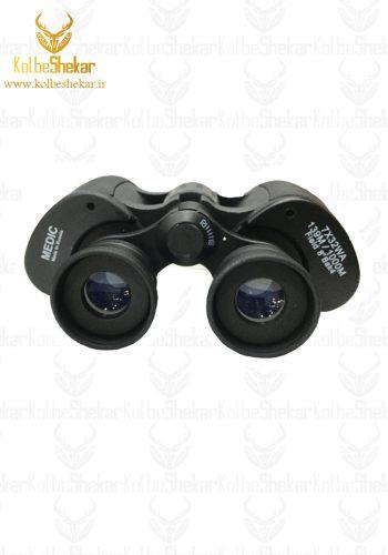 دوربین دوچشمی مدیک 32*7 | Medic 7*32 Binoculars