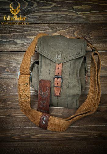 کیف دوشی روسی سبز | Russia Hunting Bag