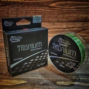 نخ ماهیگیری تیتانیوم | Titanium FISHING LINE