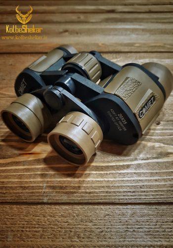 دوربین شکاری کامت 35*20 2   Comet 20*35 Binoculars