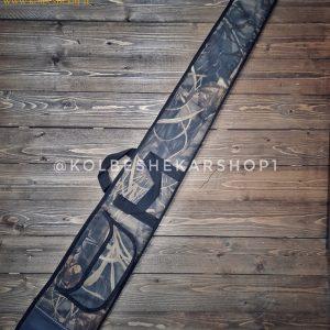 جلد شکاری استتار نیزار | Camouflage Airrifle Cover