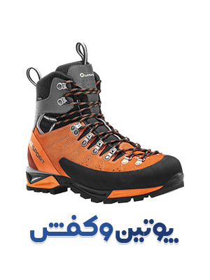 کفش کوهنوردی, پوتین, پوتین کوهنوردی