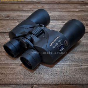 دوربین شکاری دوچشمی المپیوس 10*50 | Olympus Binoculars