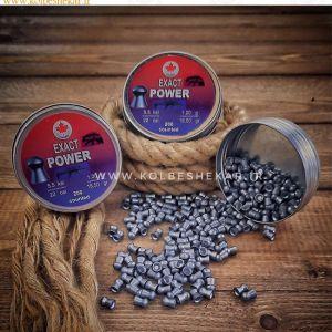 ساچمه5.5 سرگنبدی پاور 18گرین | POWER BULLET